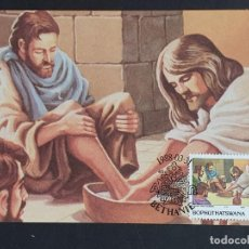 Sellos: TARJETA MÁXIMA BOPHUTHATSWANA - PASCUA: JUAN 13:5 JESÚS LAVA LOS PIES A LOS DISCÍPULOS BETHANIE 1988. Lote 245400225
