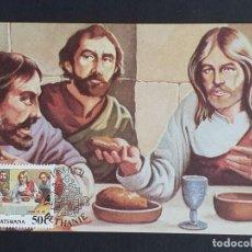 Sellos: TARJETA MÁXIMA BOPHUTHATSWANA - PASCUA: JUAN 13:26 JESÚS DA EL PAN A JUDAS, BETHANIE 1988. Lote 245401010