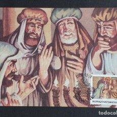 Sellos: TARJETA MÁXIMA BOPHUTHATSWANA - PASCUA: MARCOS 14:10-11 JUDAS IS. TRAICIONA A JESÚS, BETHANIE 1988. Lote 245401570