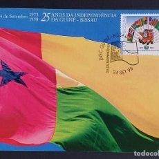 Sellos: TARJETA MÁXIMA GUINEA-BISÁU - BANDERA, 25 AÑOS DE LA INDEPENDENCIA, BISÁU 91. Lote 245429310