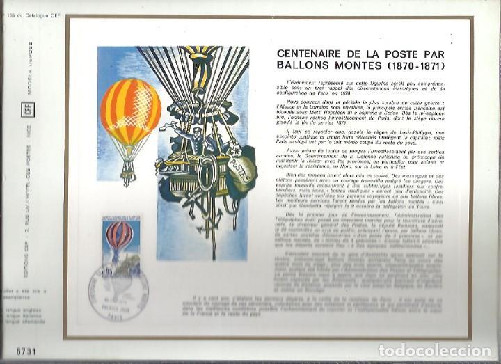 EDITIONS CEF Nº 155 CENTENAIRE DE LA POSTE PAR BALLONS MONTES 1870 1871 (Sellos - Extranjero - Tarjetas)