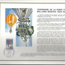 Sellos: EDITIONS CEF Nº 155 CENTENAIRE DE LA POSTE PAR BALLONS MONTES 1870 1871. Lote 245879350