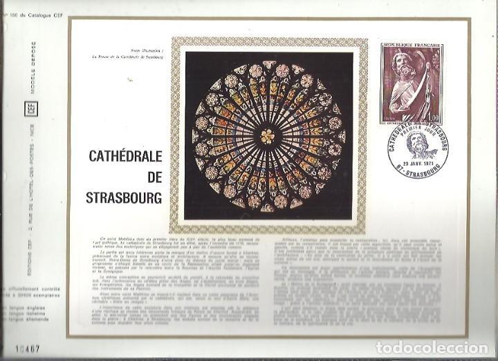EDITIONS CEF Nº 156 CATHEDRALE DE STRASBOURG 23 JANV 1971 (Sellos - Extranjero - Tarjetas)