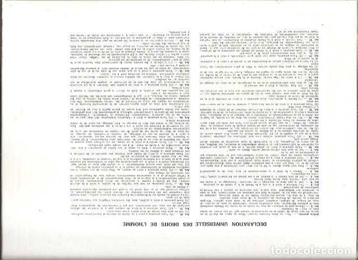 Sellos: EDITIONS CEF Nº 157 MARIANNE DE BEQUET 6 FEVRIER 1971 - Foto 2 - 245880520