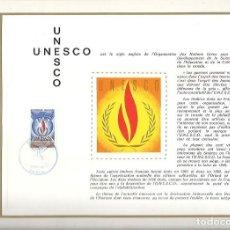 Sellos: EDITIONS CEF Nº 158 UNESCO 1971. Lote 245881050