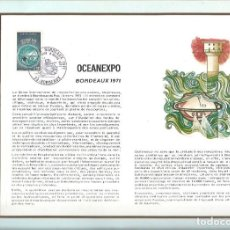Sellos: EDITIONS CEF Nº 162 OCEANEXPO BORDEAUX 1971. Lote 245882640