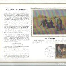 Sellos: EDITIONS CEF Nº 164 MILLET LE VANNEUR LES GLANEUSES 1971. Lote 245883515