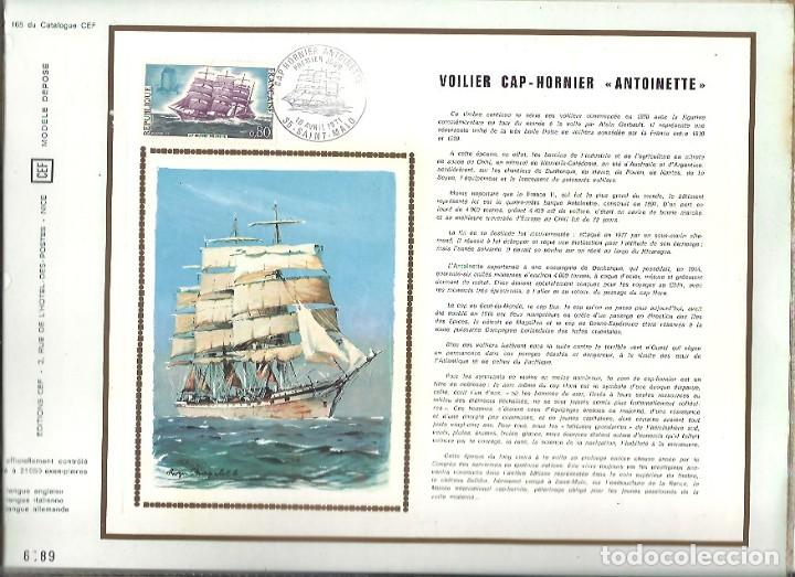 EDITIONS CEF Nº 165 VOILIER CAP HORNIER ANTOINETTE 1971 (Sellos - Extranjero - Tarjetas)