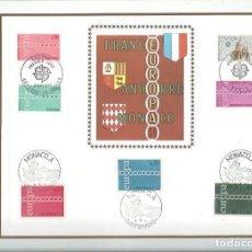 Sellos: EDITIONS CEF Nº 169 EUROPA FRANCE ANDORRE MONACO 1971. Lote 245885365