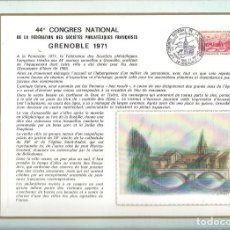 Sellos: EDITIONS CEF Nº 172 44º CONGRES NATIONAL DE LA FEDERATION DES SOCIETES PHILATELIQUES FRANÇAISES GREN. Lote 245889085