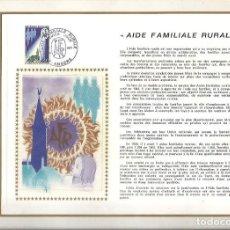 Sellos: EDITIONS CEF Nº 173 AIDE FAMILIALE RURALE 1971. Lote 245889650