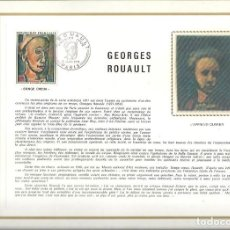 Sellos: EDITIONS CEF Nº 174 GEORGES ROUAULT 1971. Lote 245889975