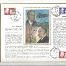 Sellos: EDITIONS CEF Nº 180 ROBERT HOUDIN GENERALE DESTRAIN 1971. Lote 245891860
