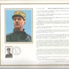 Sellos: EDITIONS CEF Nº 182 A APPEL DU GENERALE DE GALLE AUX FRANÇAISE 1971. Lote 245892920