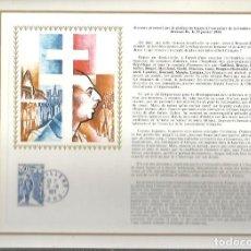 Sellos: EDITIONS CEF Nº 182 B DISCOURS PRONONCÉ PAR LE GENERALE DE GAULLE CONFERENCE DE BRAZAVILLE 1971 A. Lote 245893420