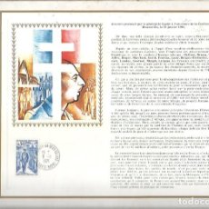 Sellos: EDITIONS CEF Nº 182 B DISCOURS PRONONCÉ PAR LE GENERALE DE GAULLE CONFERENCE DE BRAZAVILLE 1971. Lote 245893650