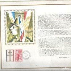 Sellos: EDITIONS CEF Nº 182 C MEMOIRES DE GUERRE L'UNITE 1971. Lote 245894135