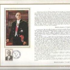 Sellos: EDITIONS CEF Nº 182 D MEMOIRES DE GUERRE L'APPEL L'UNITE 1971. Lote 245894625