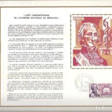 Sellos: EDITIONS CEF Nº 185 CENT CINQUANTENAIRE DE L'ACADEMIE NATIONALE DE MEDECINE 1971. Lote 245896080
