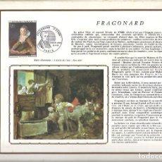 Sellos: EDITIONS CEF Nº 187 FRAGONARD 1971. Lote 245897125