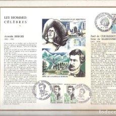 Sellos: EDITIONS CEF Nº 190 LES HOMMES CELEBRES ARISTIDE BERGES PAUL DE CHOMEDEY SIEUR DE MAISONNEUVE 1972. Lote 245897990