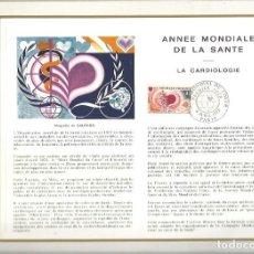 Sellos: EDITIONS CEF Nº 192 ANNEE MONDIALE DE LA SANTE LA CARDIOLOGIE 1972. Lote 245898230