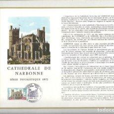 Sellos: EDITIONS CEF Nº 193 CATHEDRALE DE NARBONNE SERIE TOURISTIQUE 1972. Lote 245898435