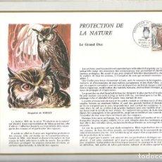 Sellos: EDITIONS CEF Nº 195 PROTECTION DE LA NATURE LE GRAND DUE 1972. Lote 245898790