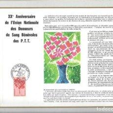 Sellos: EDITIONS CEF Nº 199 XX ANNIVERSAIRE DE L'UNION NATIONALE DES DONNEURS DE SANG BENEVOLES DEL PTT 1972. Lote 245899935