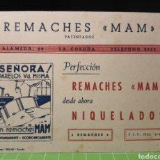 Selos: REMACHES ..MAM.. LA CORUÑA. Lote 246308705