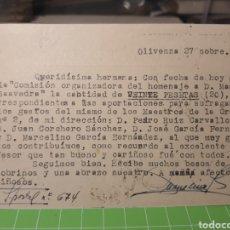 Selos: OLIVENZA BADAJOZ 1956. Lote 246332240