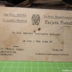 Selos: LA GARROVILLA. BADAJOZ 1941. Lote 246332990