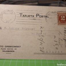 Selos: SALAMANCA 1936. Lote 246333420
