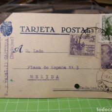 Selos: MERIDA BADAJOZ 1949. Lote 246337565