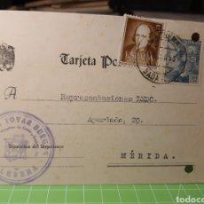 Francobolli: LLERENA BADAJOZ 1953. Lote 246342580
