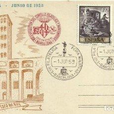 Selos: LOTE DE 28 TARJETAS POSTALES EXPOSICIÓN FILATELICA FERIA MUESTRAS BARCELONA - 50S. Lote 247582610