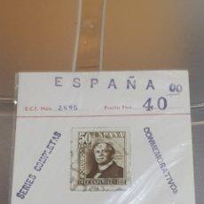 Sellos: SELLOS CONMEMORATIVOS DE ESPAÑA SERIE COMPLETA. Lote 247678800