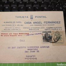 Sellos: CASA ÁNGEL FERNÁNDEZ. SEVILLA GUERRA CIVIL. Lote 247780325