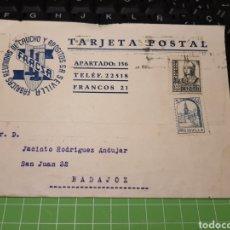 Sellos: SEVILLA 1937. Lote 247781845