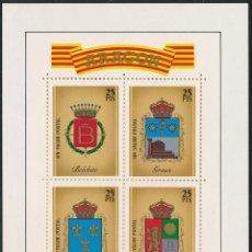 Selos: [14] 1983 ESPAÑA ESCUDOS HERÁLDICA ARAGÓN BELCHITE, GRAUS, MUEL, MONREAL DEL CAMPO (EDIFIL). Lote 248214715