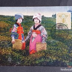Timbres: TARJETA MÁXIMA JAPON - CHICAS JAPONESAS RECOLECTANDO TE, 1929. Lote 251424930