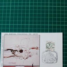 Selos: PERSONAJE CAÍDO 1979 MANOLO MILLARES 7 BIENAL ARTE PONTEVEDRA 1983 MATASELLO. Lote 251465410