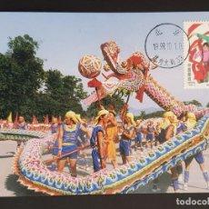 """Selos: TARJETA MÁXIMA CHINA - ETNIA """"HAN"""" CULTURA, COSTUMBRES, DANZA, MÚSICA, TRAJES, 1999. Lote 251694280"""