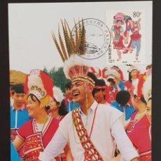 """Timbres: TARJETA MÁXIMA CHINA - ETNIA """"GAOSHAN"""" CULTURA, COSTUMBRES, DANZA, MÚSICA, TRAJES, 1999. Lote 251701200"""