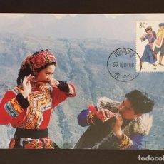 """Timbres: TARJETA MÁXIMA CHINA - ETNIA """"QIANG"""" CULTURA, COSTUMBRES, DANZA, MÚSICA, TRAJES, 1999. Lote 251707300"""