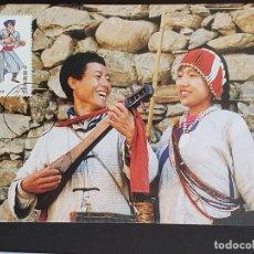 """Timbres: TARJETA MÁXIMA CHINA - ETNIA """"NU"""" CULTURA, COSTUMBRES, DANZA, MÚSICA, TRAJES, 1999. Lote 251710970"""