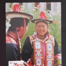 """Timbres: TARJETA MÁXIMA CHINA - ETNIA """"YUGUR"""" CULTURA, COSTUMBRES, DANZA, MÚSICA, TRAJES, 1999. Lote 251719475"""