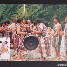 """Timbres: TARJETA MÁXIMA CHINA - ETNIA """"DERUNG"""" CULTURA, COSTUMBRES, DANZA, MÚSICA, TRAJES, 1999. Lote 251720425"""