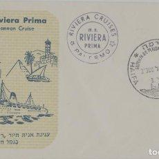 Sellos: LOTE C- SOBRE MATQA SELLOS ISRAEL RIVERA PRIMA CRUCERO. Lote 252486170