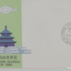 Sellos: LOTE C- SOBRE MATA SELLOS BARCELONA CHINA. Lote 252486445